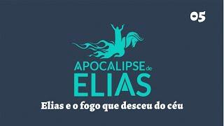 27/07/19 - Apocalipse de Elias - Parte 5 - Elias e o fogo que desceu do céu - Pr. André Flores