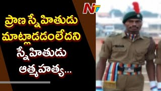 Degree student commits suicide for his close friend in Tir..
