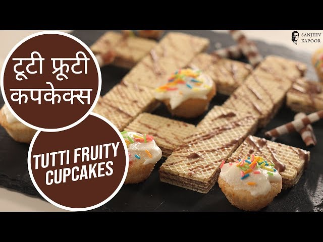 टूटी फ्रूटी कपकेक्स | Tutti Fruity Cupcakes | Food 4 Toddlers | Sanjeev Kapoor Khazana