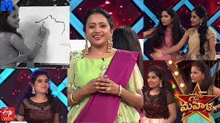 Suma's Star Mahila latest promo; telecasts on 15th Septemb..