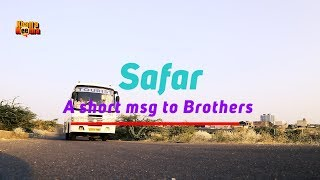 safar ( A Short Msg to Brother)