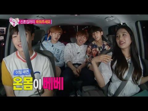 【TVPP】Sungjae(BTOB),Joy(Red Velvet)-On the way to home,성재(비투비),조이(레드벨벳)-신혼집 가는 길@ We Got Married