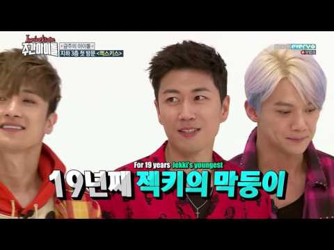 [HARDSUB/ENG] Weekly Idol E280 SECHSKIES 161207 HD 720p60fps
