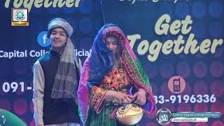 droonpakhtoon act on nishtar hall first year studant performed it