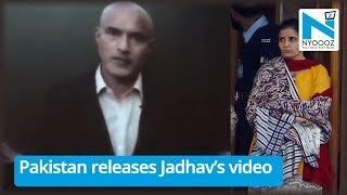 Pakistan Releases Kulbhushan Jadhav's Video to Hush up Hum..