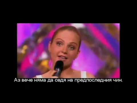 Марина Девятова - В старом классе + БГ превод