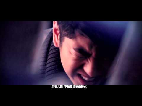 蝸居MV - 許廷鏗 (HD)
