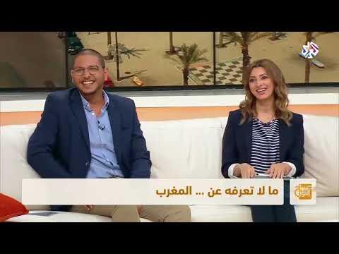 حقائق ومعلومات مثيرة قد لا تعرفها عن المغرب