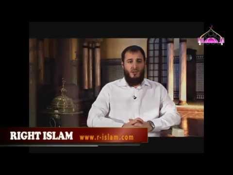 El Mes de Ramadan