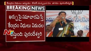 Purandeswari Slams TDP Govt over Polavaram Project..