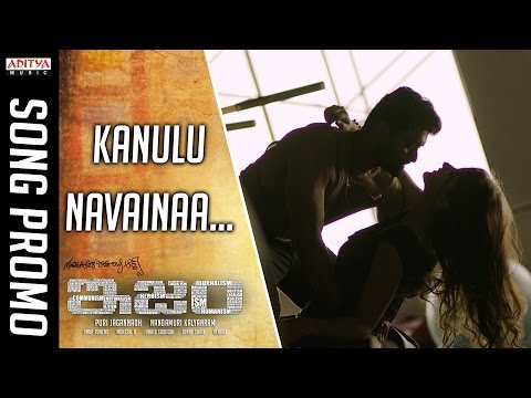 Ism-Movie-Kanulu-Navainaa-Promo-Song