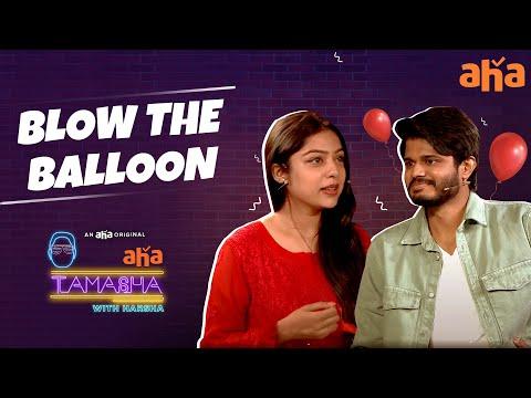 'Blow The Balloon' challenge- Varsha Bollamma, Anand Deverakonda- Tamasha with Harsha