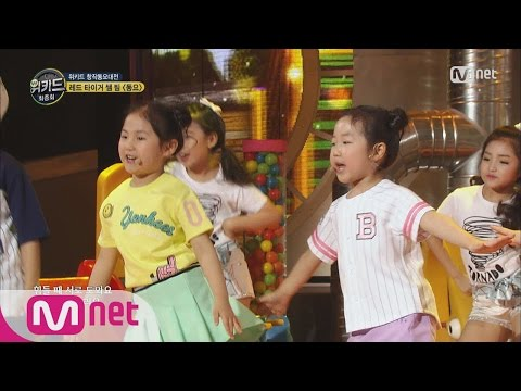 [WE KID] La lalala♪ No way-out in the song, Team Red 'Kids' Song' EP.08 20160407