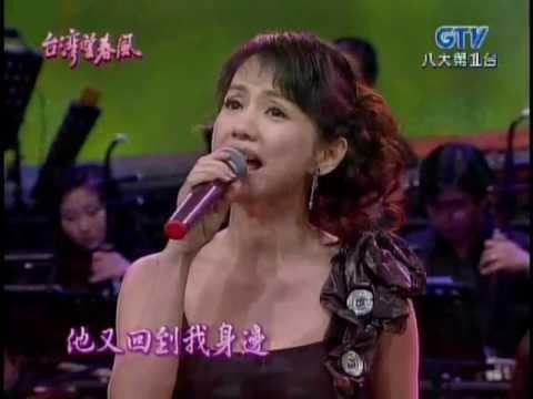 蔡幸娟_回想曲(200608)