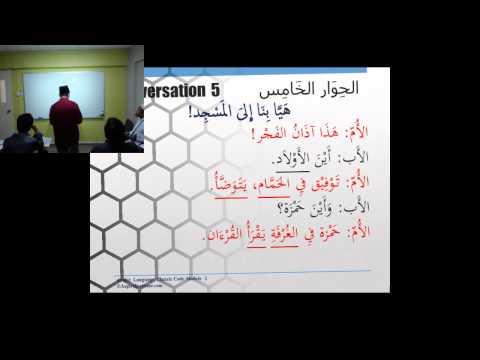 Arabic Classic M1S7 edited