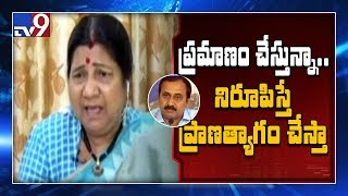 Ready To Die If Allegations Are Proved: Nannapaneni Rajaku..