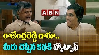 Chandrababu counter to Buggana Rajendranath Reddy over Kia..