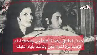 -عاماً-على-رحيل-كروان-الشرق-فايزة-أحمد