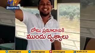 Dance in Boat Visual Before Boat Accident at Devipatnam..