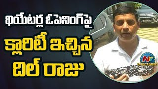 Dil Raju about opening theatres- Lockdown..