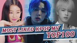 [TOP 100] MOST LIKED K-POP MV OF ALL TIME  • August 2018