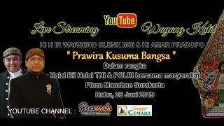 Live Streaming Wayang Kulit KI WARSENO SLENK Lakon PRAWIRO KUSUMO BONGSO Di Plaza Manahan Surakarta