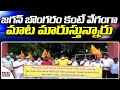 TDP MLA Nimmala Ramanaidu Fires on CM YS Jagan over Pensions Hike | ABN Telugu