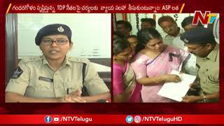 ASP Latha Madhuri makes controversial comments on TDP MLA ..
