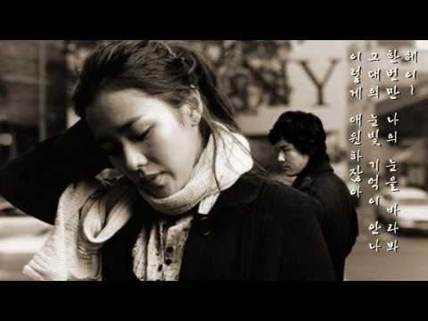 박성신 - 한번만 더 (1989年)