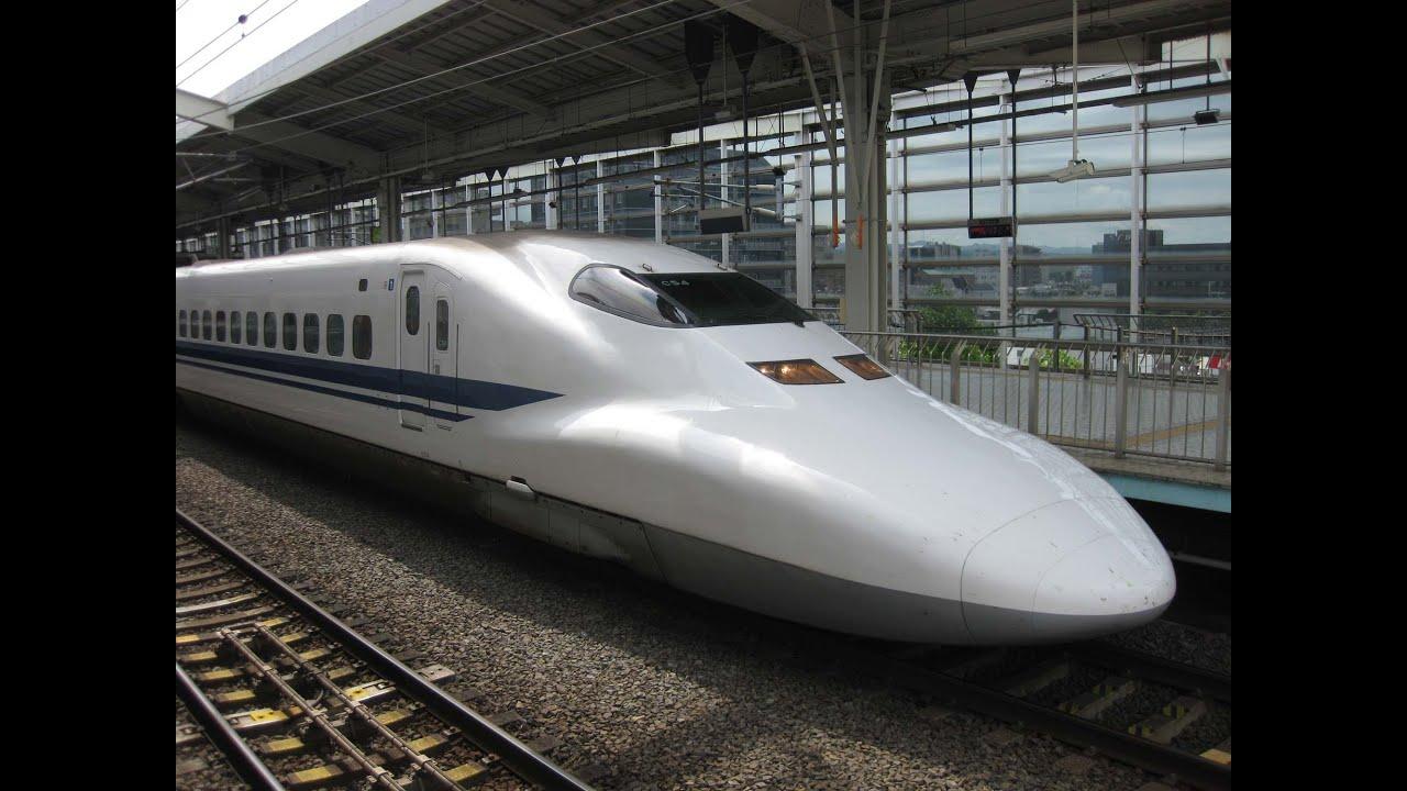 SHINKANSEN (Bullet Train) JAPON - YouTube