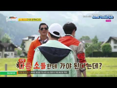 The love triangle of Dara Eunhyuk and Bijou 💕