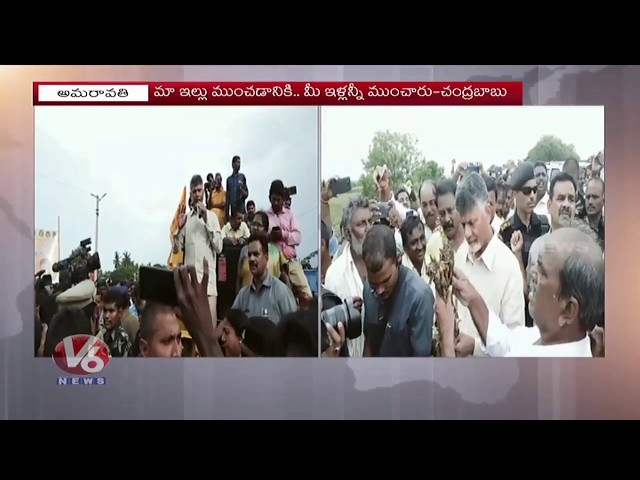 TDP Chief Chandrababu Naidu Visits Flood Hit Areas In Amravati | V6 Telugu News