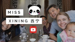 Live for Something Greater - CHINA TRIP 2017 - WangVocumentary (Vlog 12)