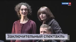 «Вести Омск»,  утренний эфир от 7 июня 2021 года