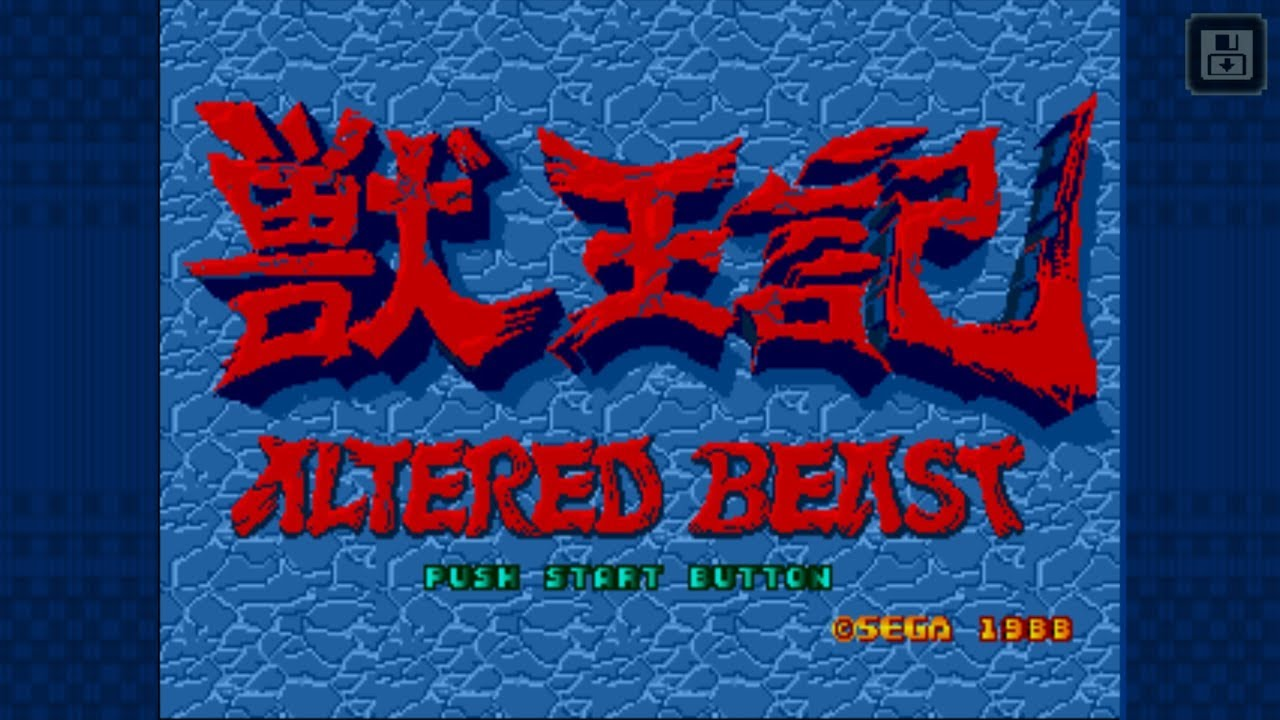 Play Altered Beast on PC 2