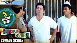Hyderabadi Bakra Movie    Aziz Naser Comedy Scenes    Back To Back Part 01