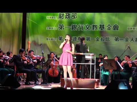朱俐靜-存在的力量 feat.長榮交響樂團