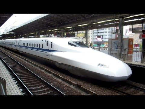 Baixar 300km/hr Bullet Train Ride in Japan!