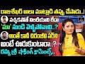 Ramya Sri Comments On Chiranjeevi & Jeevitha Rajasekhar- MAA controversy