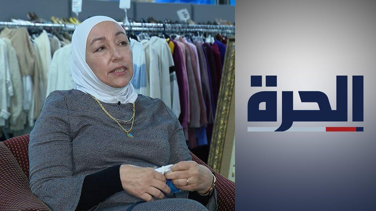 دور بارز للنساء من أصول عربية في خدمة مجتمعاتهن في أميركا