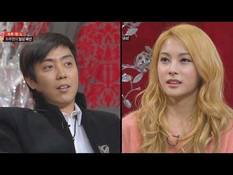121224 트루맨쇼(True Man Show, 박규리편) 은지원(Eun Jiwon) 젝스키스(SECHSKIES) 1080p