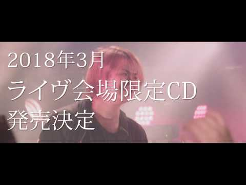 Pulse Factory「FLAGS」LIVE TRAILER