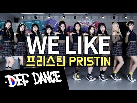 [댄스학원 No.1] PRISTIN (프리스틴) - WE LIKE (위라이크) KPOP DANCE COVER / 데프수강생 월말평가 방송댄스 안무 가수오디션 정보 실용음악 보컬