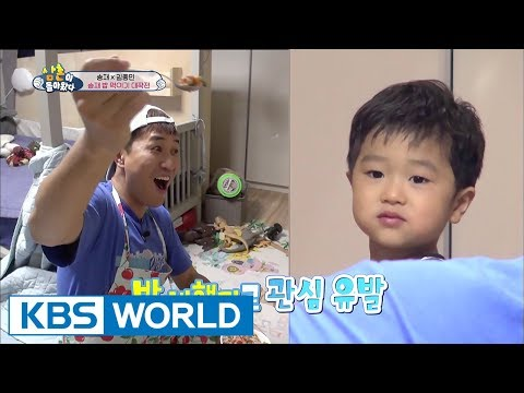 Uncle Jongmin's 'How to Get Seungjae Eat'! [The Return of Superman / 2017.09.10]