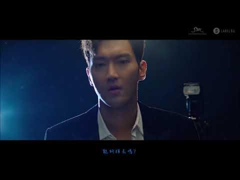 【繁中字】슈퍼주니어(SUPER JUNIOR)別像雨一樣離開(One More Chance)MV