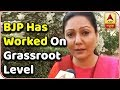 BJP Has Worked On Grassroot Level, Says Sidhi Kumari | Rajasthan Election | ABP News