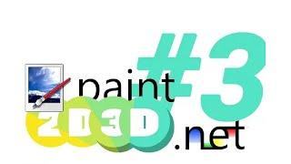 2D3D Paint net Illustratie
