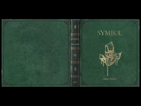 Sano ibuki「SYMBOL」全曲ダイジェスト