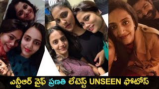 Jr NTR wife Pranathi unseen pics, go viral..