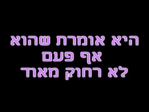 Baixar Stromae- Papaoutai HD מתורגם לעברית